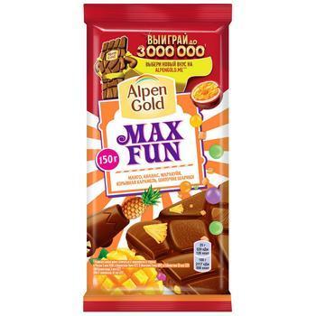 Шоколад молочный c фруктово-ягодными кусочками со вкусом со вкусом манго, ананаса,маракуйи Max Fun , , Alpen Gold, 150 гр., флоу-пак