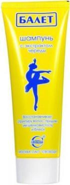 Шампунь для волос Свобода Балет, 78 гр., пластиковая туба