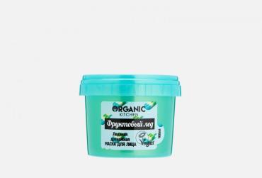Маска для лица ледяная дренажная фруктовый лед Organic kitchen, 100 мл., пластиковая банка