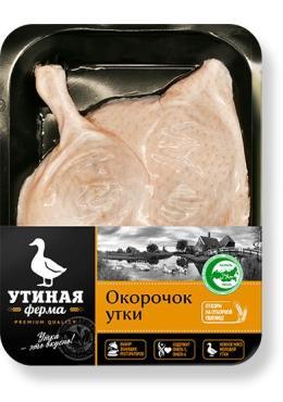 Окорочок утиный Утиные фермы, 1 кг., подложка