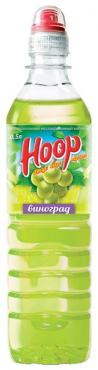 Сок виноград Hoop 500 мл., ПЭТ