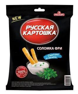 Соломка фри со вкусом сметаны и зелени Русская Картошка, 45 гр., флоу-пак