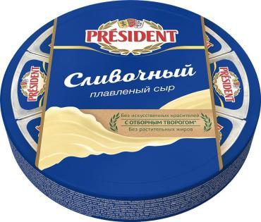 Сыр President Сливочный 45% плавленый