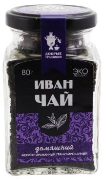 Иван-чай гранулированный с цветочками домашний Добрые традиции, 80 гр., стекло