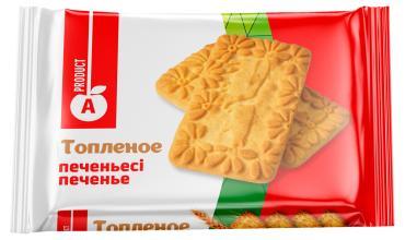 Печенье топленое с ароматом топленого молока, Алматинский продукт, 350 гр., флоу-пак