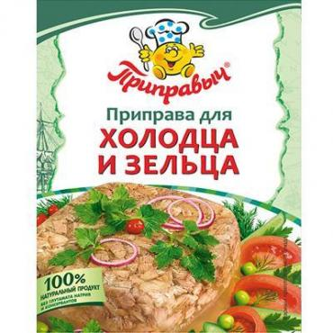Приправа для холодца и зельца Приправыч, 15 гр., сашет