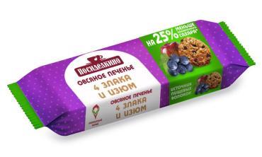 Печенье овсяное 4 злака и изюм Посиделкино, 160 гр., флоу-пак