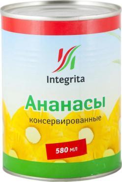 Ананасы резанные кольцами в сиропе Integrita, 600 гр., жестяная банка