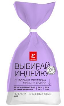Пельмени из индейки Премиум, Краснобор, 800 гр., пакет