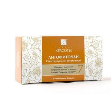Травяной чай стимулирующий, витаминный, 20 пакетиков Секреты красоты Литофиточай №7, 40 гр., картон