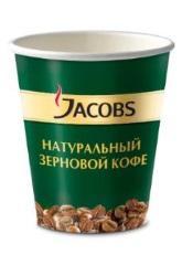 Стаканы бумажные 250 мл., Jacobs, картон
