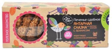 Печенье сдобное из овсяных хлопьев с арахисом Arte Bianca Янтарная сказка, 180 гр., картон