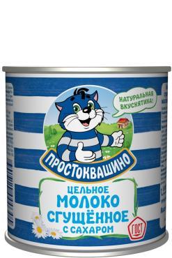 Молоко сгущеное  сах 8,5% ф-30,  Простоквашино, 400 гр., ж/б