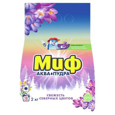 Порошок автомат Свежесть северных цветов Миф, 2 кг., пластиковый пакет