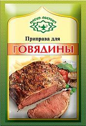 Приправа для говядины Магия востока Экстра, 15 гр., сашет