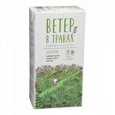 Травяной Чай Бодрящий, 20 пакетиков Ветер в травах, картон