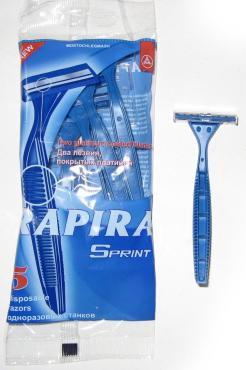 Одноразовый бритвенный станок Rapira, пластиковый пакет