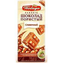 Шоколад Победа вкуса пористый сливочный  65 гр.
