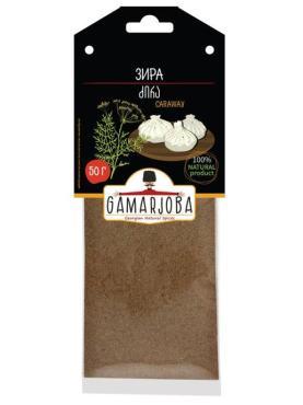 Специя Gamarjoba Зира (Тмин), 50 гр., пластиковый пакет