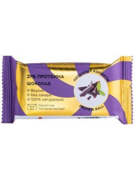 Конфеты орехово-фруктовые, шоколад Jump Premium Protein, 28 гр., флоу-пак