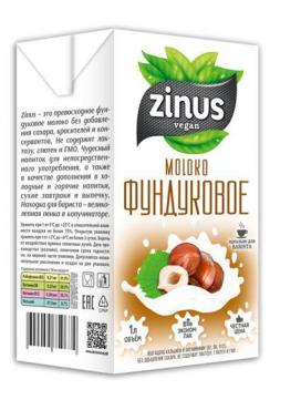 Молоко фундуковое, ZINUS, 1 л., тетра-пак5