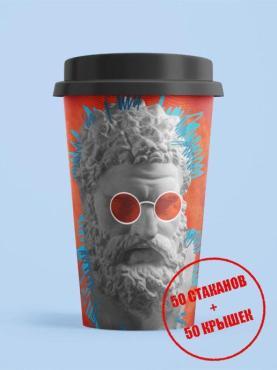 Стаканчики однослойные unitycoffee Стакан 250 мл, 1250 шт, UNITY COFFEE, флоу-пак