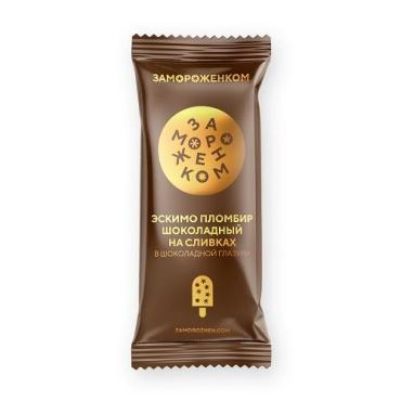 Эскимо ЗамороженКом пломбир шоколадный в шоколадной глазури 15 %, 70 гр., флоу-пак