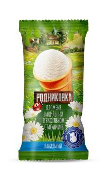 Мороженое стаканчик вафельный Родниковка пломбир ванильный, 100 гр., флоу-пак