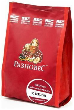 Блинчики Сибирский деликатес Разновес Для малышей с мясом замороженные, 840 гр., флоу-пак