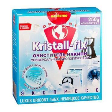 Биоочиститель накипи Luxus Kristall-Fix Универсальный для чайников, кофеварок, ПММ и стиральных машин 250 гр., картон
