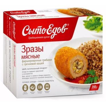 Готовое блюдо СытоЕдов Зразы мясные фаршированные грибами с гречневой кашей