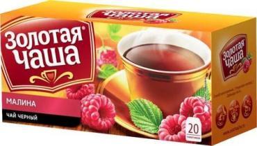 Чай Золотая чаша Малина в пакетиках