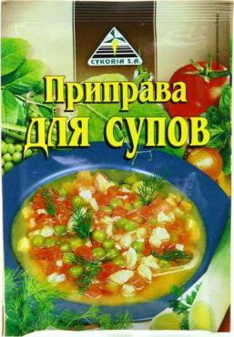 Приправа Cykoria для супов