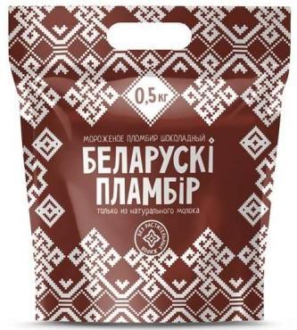 Мороженое Беларускi Пламбiр Пломбир шоколадный
