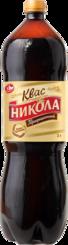 Квас традиционный Никола 1 л., ПЭТ