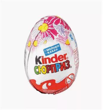 Яйцо шоколадное Kinder Весна с игрушкой