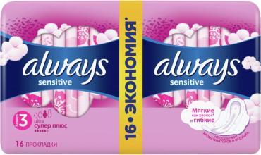 Гигиенические прокладки Always Ultra Super plus sensitive 16шт