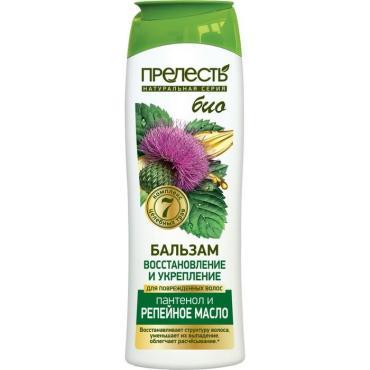 Бальзам Прелесть Био для волос Бальзам Восстановление и укреплениедля поврежденных и сухих волос с репейным маслом