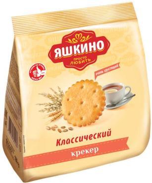 Крекер Классический, Яшкино, 180 гр., флоу-пак
