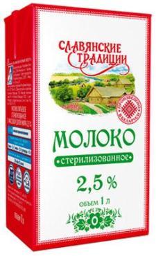 Молоко Славянские традиции Питьевое стерилизованное 2,5%