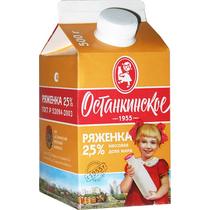 Ряженка Останкинское 1955 2,5% 500 мл