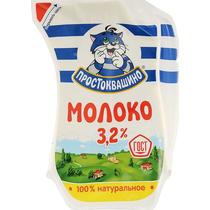 Молоко пастеризованное, 3,2%,  Простоквашино, 900 гр., пакет