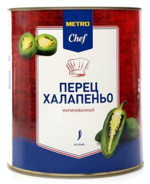 Перец Metro Chef Халапеньо Маринованный Острый зеленый резаный