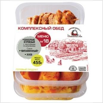 Комплексный обед №18 Шашлык куриный, картофель зарумяненный, салат Витаминный, хлеб