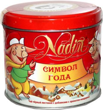 Чай черный Nadin С ароматом мандарина Символ года