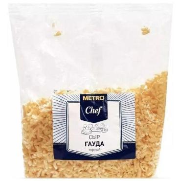Сыр полутвердый Metro Chef Гауда тертый 48%