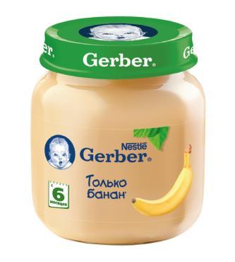Пюре банан, Gerber, 130 гр., стекло