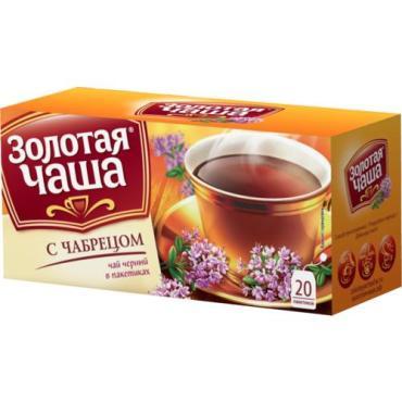 Чай черный Золотая Чаша С чабрецом 20 пакетов