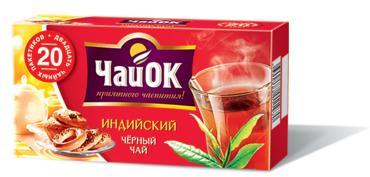 Чай черный ЧайОК Индийский 20 пакетов 40 гр