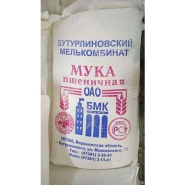 Мука Бутурлиновская ГОСТ пшеничная